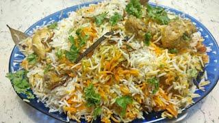 Hydrabadi Chicken Dum Biryani recipe