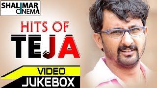 Best Of Teja ( Director ) Songs || Video Jukebox || Shalimarcinema