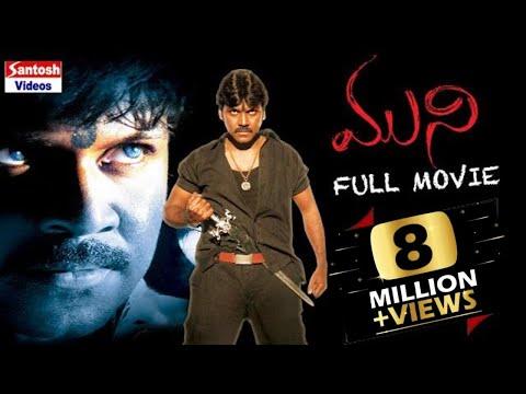 Xxx Mp4 Muni Telugu Full Length Movie Raghava Lawrence Rajkiran Vedhika 3gp Sex