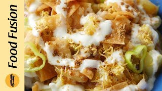 Aloo Chaat Recipe By Food Fusion