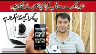 Best Wifi 360 CCTV Camera in Pakistan Review