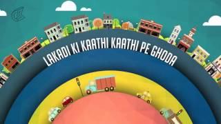 Lakdi Ki Kathi - Original Song   Gulzar - Masoom