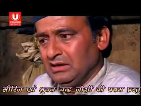 Kumaoni Film :  Gopi kishan Part I