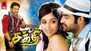 Tamil Online Movies Watch # Tamil Movies Full Length Movies # Movies Tamil Full