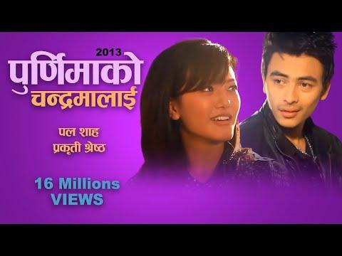 Purnima ko Chandrama lai : Lokesh Gurung : PAUL SHAH : Prakriti Shrestha : Ur Style TV