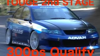 touge battle 2nd stage class300ps qualifybest motoring