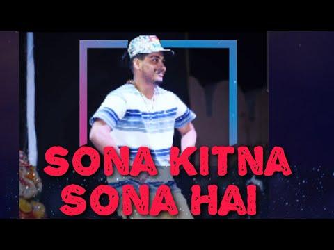 Xxx Mp4 Sona Kitna Sona Hain Kings United Song Cover By Bhim 3gp Sex