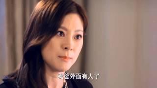 我是杜拉拉 Still LaLa Ep38 戚薇 王耀慶 【克頓官方1080p】