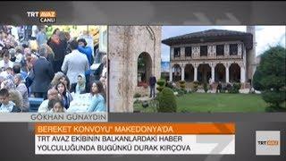 Makedonya Kırçova