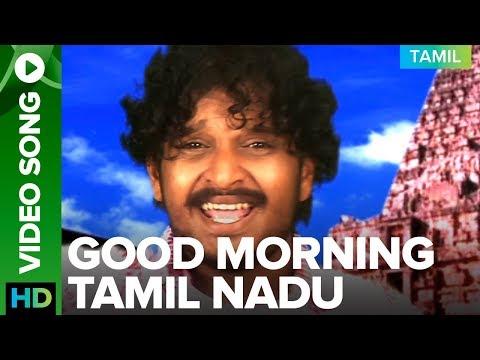 Good Morning Tamil Nadu | Video Song | Thalaikeezh