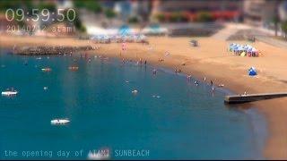 熱海サンビーチ海開きの日 2014年7月12日(アタミノデ番外編