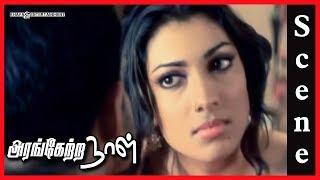 Arangetra Naal Tamil Movie | Scene | Yukta Mookhey, Vijay Raaz | Part 1