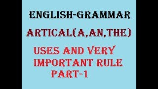 English - parts of speech artical (a,an,the)|| use of artical||imporatnt rule of article part-1