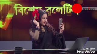 Purnima Bulletin😱| Meril Prothom Alo Prize giving Ceremony |Saimun Hossen