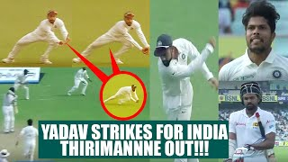 India vs SL 1st test 3rd day : Yadav dismisses Thirimanne , Kohli takes stunner catch  Oneindia News