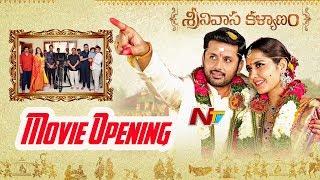 Nitin New Movie Srinivasa Kalyanam Launching Event | Raashi Khanna || NTV