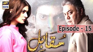 Muqabil - Ep 15 - 14th March 2017 - ARY Digital Drama