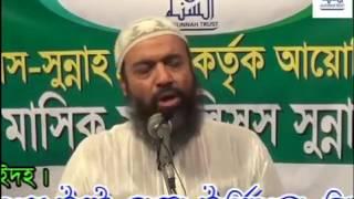 bangla waz মসজিদে লাল লাইট জ্বালানো সম্পর্কে কিছু কথা। Dr Abdullah jahangir