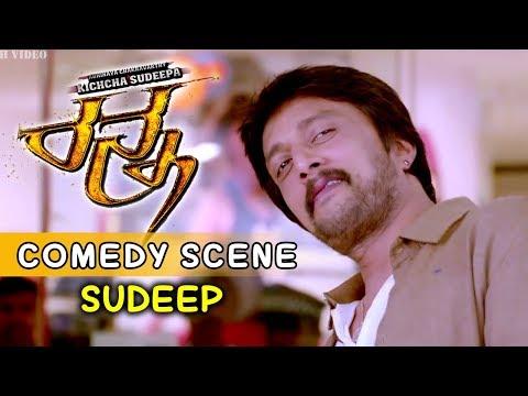 Xxx Mp4 Achitha Ram Comedy Scenes Kiccha Sudeep Tells Story To Rachitha Ram Ranna Kannada Movie 3gp Sex