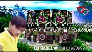 DJ RASEL( 2018)  Mix DJ RASEL