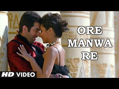 Xxx Mp4 Ore Manwa Re Official Video Song ᴴᴰ Arijit Singh And Akriti Kakkar Game Bengali Movie 2014 3gp Sex