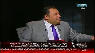 """محمد على خير: يا ترى أمريكا هتبدأ تفتح """"الكيس"""" لمصر"""