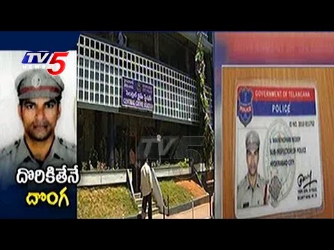 Xxx Mp4 Police Turns Thief In Telangana SI Robbed House In Almasguda Hyderabad TV5 News 3gp Sex