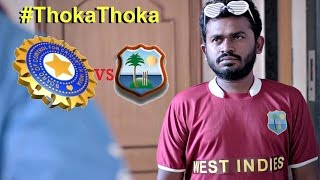 Mauka Mauka - India vs West Indies - T20 World Cup 2016