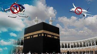 क्यों मना है काबा शरीफ के ऊपर उड़ान भरने के लिए ? Kaba Sharif ||  Dark Mystery