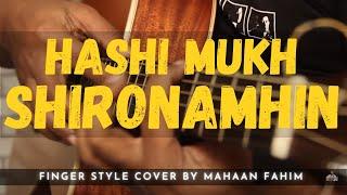Hashi Mukh - SHIRONAMHIN  - Finger style cover by Mahaan