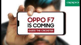 Oppo F7 Launch in 26 Mar 2018 सेल्फी के शौकीनों के लिए आ रहा है ओपो F7 स्मार्टफोन, देखें खास फीचर्स