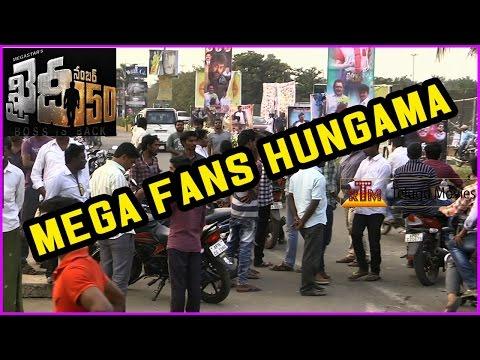 watch Khaidi No 150 Pre Release Function Arrangements | Chiranjeevi Fans Craze | Exclusive Video