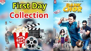 'Bank Chor' First Day Box- Office Collection| Riteish Deshmukh, Vivek Oberoi