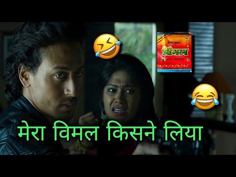 Xxx Mp4 Baghi Funny Dubbing Baghi Dub In Hindi 3gp Sex