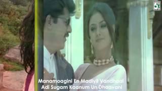 Garuda Garuda  From Natpukkaga | Sarath Kumar | Simran | Deva