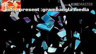 Gram banglar video