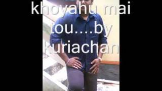 khoya hu mai to