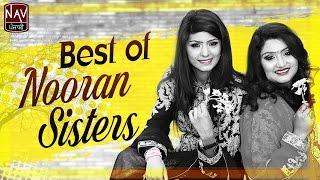 Best Of Nooran Sisters   Audio Songs   Superhit Punjabi Sufi Songs   Nav Punjabi