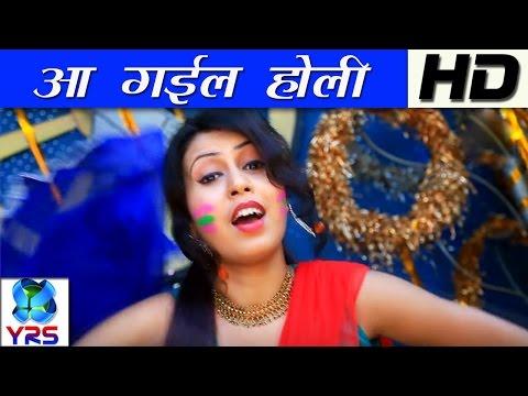 Xxx Mp4 HD आ गईल होली 2018 Bhojpuri Holi 2018 Smita Singh New Hot Holi Song 2018 3gp Sex