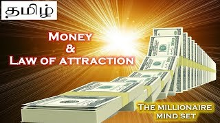 Money and law of Attraction (Tamil) | Wilfred Stanley | Rapid Mind Power | 91+9900588995