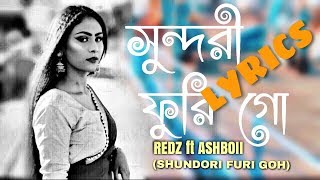 Redz - Shundori Furi Goh feat AshBoii II LYRICS VERSION || Bangla Urban Sylheti song 2018