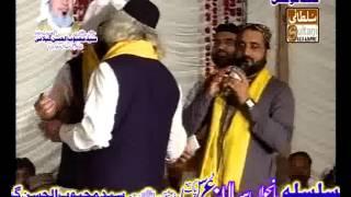 Sohniya Mangte Tere Dar De by Qari Shahid Mehmood