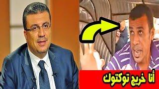 عمرو الليثي يرد على قرار إيقاف برنامجه بسبب سائق التوك توك