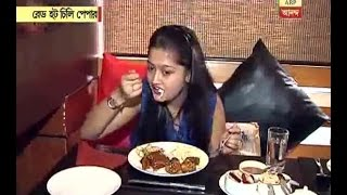 Lets have a look of 'Maa Lokkhi' that means Pratyusha's favourite dishes