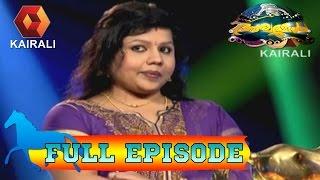Aswamedham - Aswamedham - Salpperu Suseela & Ashwathi (Full Episode)