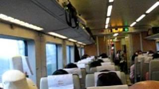 20090520 Hongzhou - West Lake; Bullet Train; Shanghai Video 6