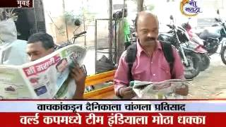 Mi Marathi Live - readers welcome new daily