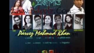 Habib Wahid - Doob (Full Song) (2010)
