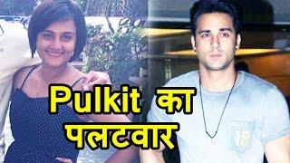 Pulkit Samrat ने खोला पत्नी Shweta Rohira की पोल