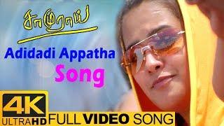 Tamil Hits 4K | Adidadi Appatha Video Song 4K | Samurai Tamil Songs | Vikram | Harris Jayaraj